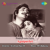 Agniputhri Songs