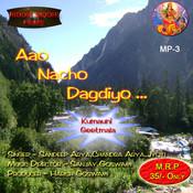 Aao Naacho Dagadiyo Songs