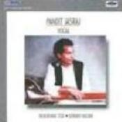 Pandit Jasraj (vocal) Songs
