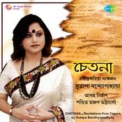 Chetana Recitations From Tagore Songs