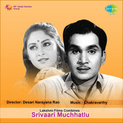 Sri Varimumuchchatlu Songs