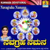 Navagraha Namana Songs