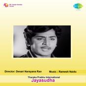 Jayasudha Songs