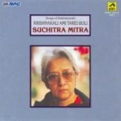 Krishnakali Ami Tarei Boli Suchitra Mitra Songs