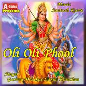 Oli Oli Phool Songs