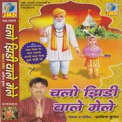 Chalo Jhidi Wale Mela  Songs