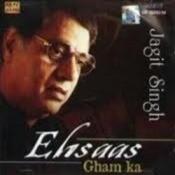 Ehsaas Gham Ka - Dard Bhari Ghazalein Songs