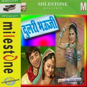 Dulari Bhauji Songs