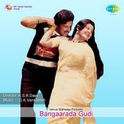 Bangaarada Gudi Songs