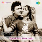 Gandondu Hennaaru Songs