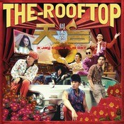 The Rooftop A Jay Chou Film OST Songs