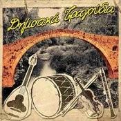 Dimotika Tragoudia - Vol.1 Songs