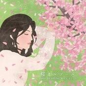 Sakura, I Love You ??(Kana Nishino) MP3 Song Download