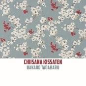 Chiisana Kissaten Song