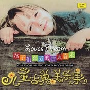 Children's Classical Music: Loves Dream (Er Tong Gu Dian Mei Yue Ji: Ai Zhi Meng) Songs