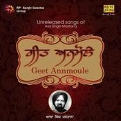 Geet Anmole Unreleased Songs Of Asa Singh Mastana Songs