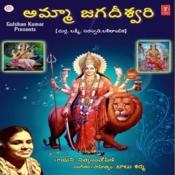 Amma Jagadeeshwari (Durga, Laxmi, Saraswathi) Songs