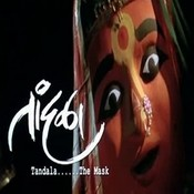 Tandala The Mask Songs