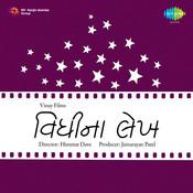 Vidhi Na Lekh Songs