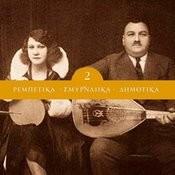 Rebetika, Smyrneika & Dimotika Vol.2 Songs
