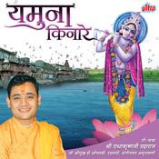 Mann Chal Vrindavan Dham Song