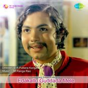 Edakallu Guddada Mele Songs