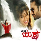 Yaksssha Songs