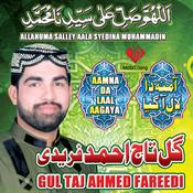 Allahuma Salley Aala Syedina Muhammadin Songs