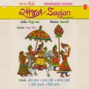 Saajan Songs