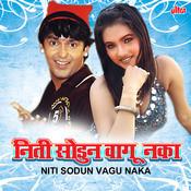 Niti Sodun Vagu Naka (Bharud) Songs
