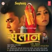 Amiya Jawaani Ki Pakk Jaane De Song
