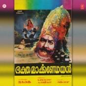 Bhaktha Markandeyan Songs