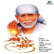Sai Tere Sahare Songs