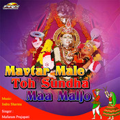 Mavtar Male Toh Sundha Maa Maljo Songs