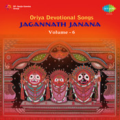 Jagannath Janana Vol 6 Oriya Dev Songs
