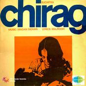Teri Aankhon Ke Siva - Revival - Film - Chirag Song