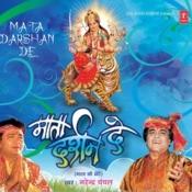 Mata Darshan De Songs