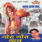 Reshmi Kabza Pe Song