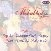 Mohabbat Vol 3 Songs