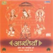 Aartiyaan Mousumi Dutt Songs