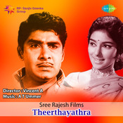 Theerthayathra Songs