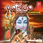 Siva Siva Siva MP3 Song Download- Sivakshetram Siva Siva Siva Telugu