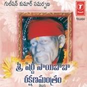 Sri Sirdi Saibaba Rakshanmantra Songs
