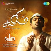 Salim Songs