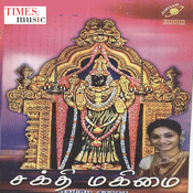 Sakthi Magimai Songs