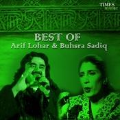 Best of Arif Lohar and Buhsra Sadiq Songs