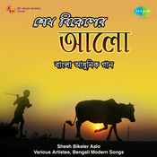Shesh Bikeler Aalo - Various Artistes Songs