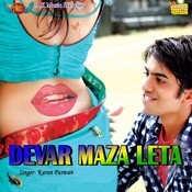 Devar Maza Leta Songs