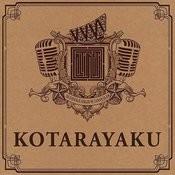 Kotarayaku Songs
