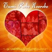 Tumi Robe Neerobe Songs
